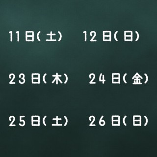 D69A879A-3947-4C5D-9070-C35BFD391D2B
